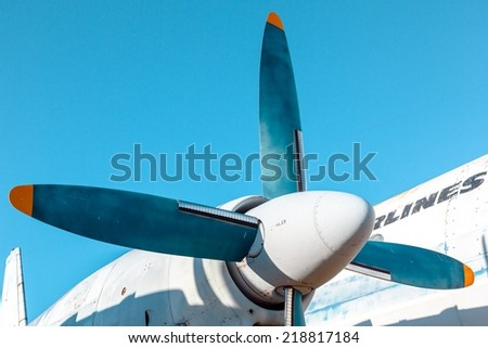 Old vintage jet engine - stock photo