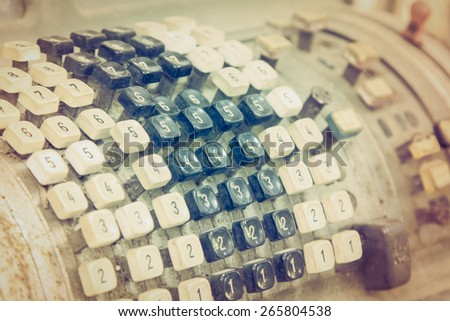 old vintage keyboard of bank on-line account machine - stock photo