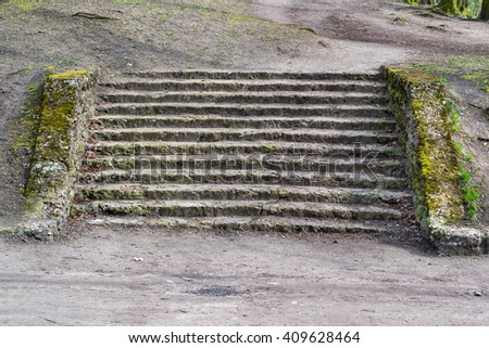 Old vintage stone stair way - stock photo