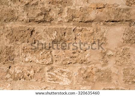Old wall in Palma de Mallorca, Spain - stock photo