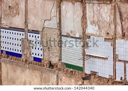 old walls of ruined houses - stock photo