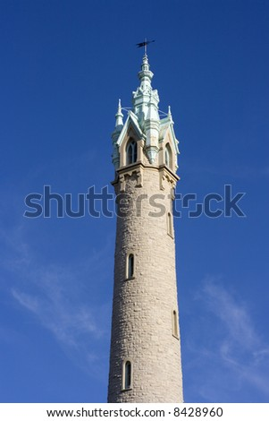 Old Water Tower, Milwaukee, Wisconsin - stock photo
