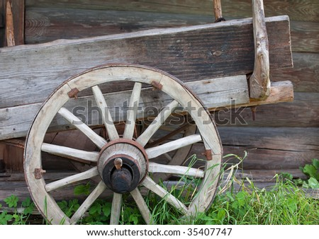Old wheel - stock photo