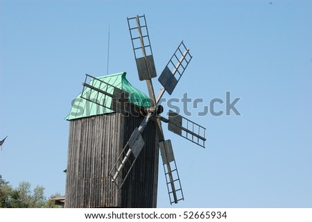 Old windmill. Ukraine