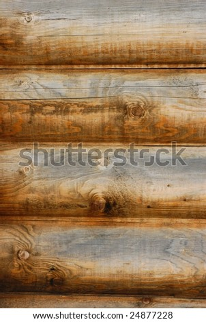 Old wood. Texture - stock photo