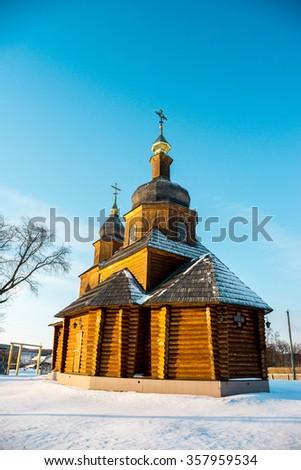 old wooden church, Ukraine - stock photo