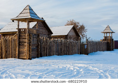 Fort lawton stock images royalty free images vectors for Old wooden forts