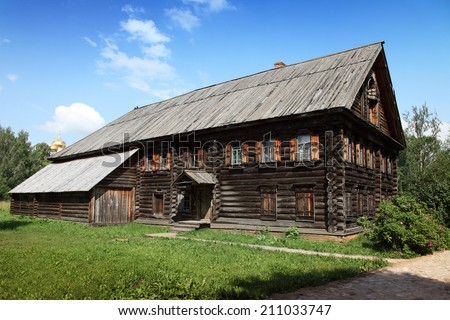 "Old wooden house in open air museum ""Kostroma Sloboda"""