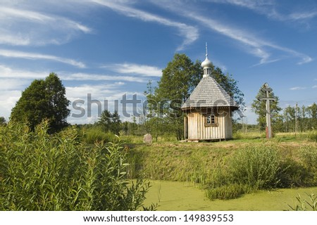 Old, wooden orthodox chapel in Bialowieza, Poland