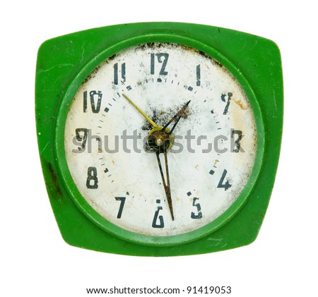 Old worn out clock. Retro vintage antique rusting.