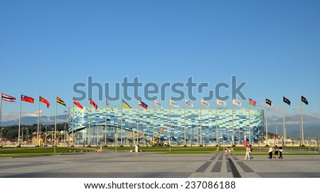 "OLIMPIC PARK, SOCHI, RUSSIA SEPTEMBER, 2014: Sochi adventure park, palace of winter sports ""Iceberg"". Built for the 2014 Olympic Games."