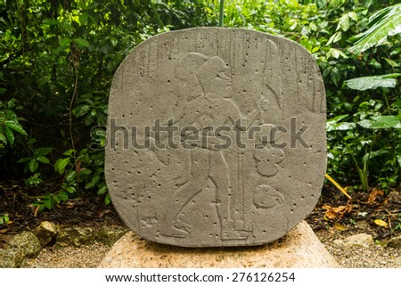Olmec basalt figure - Villahermosa, Mexico - stock photo