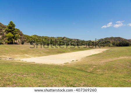 Olympia ancient stadium in Greece - stock photo