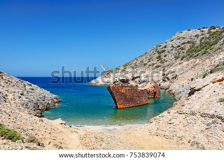 Olympia shipwreck of Amorgos island in Cyclades, Greece
