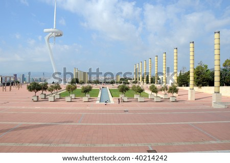 Olympic park and the telecommunications tower designed by Santiago Calatrava. Barcelona, Spain, Montjuic hill - stock photo