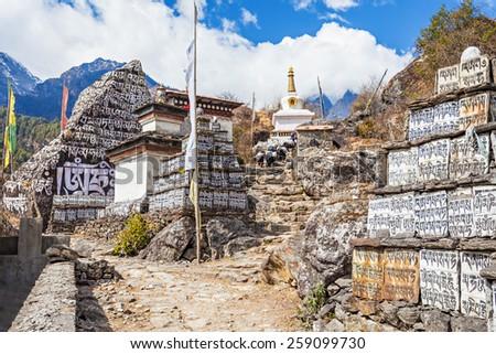 Om mani padme hum stones, Everest trek, Himalaya, Nepal - stock photo