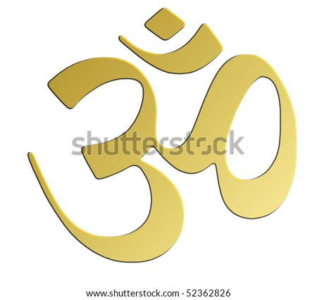 om syllable from hinduism - stock photo