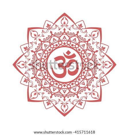 om symbol, aum sign, with decorative indian ornament mandala, isolated on white background - stock photo