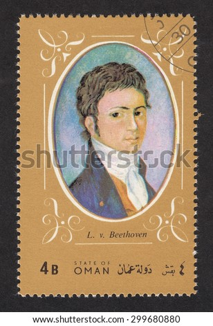 OMAN - CIRCA 1972: stamp printed by Oman, shows Ludwig van Beethoven - German composer,conductor and pianist, circa 1972 - stock photo