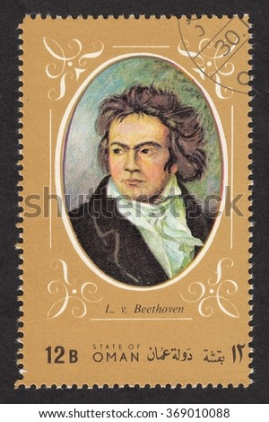 OMAN - CIRCA 1972: stamp printed by Oman, shows postage stamp Portrait of Ludwig van Beethoven - German composer,conductor and pianist, circa 1972 - stock photo