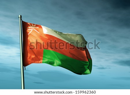 Oman flag waving on the wind - stock photo