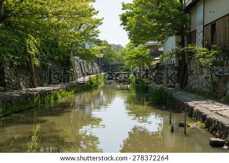 OMIHACHIMAN, JAPAN - MAY 2, 2015: Hachiman-bori canal in Omihachiman.