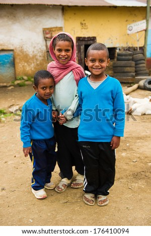 OMO, ETHIOPIA - SEPTEMBER 22, 2011: Unidentified Ethiopian children. People in Ethiopia suffer of poverty due to the unstable situation