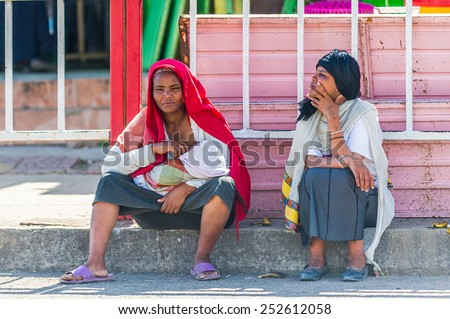 OMO, ETHIOPIA - SEPTEMBER 21, 2011: Unidentified Ethiopian women in the street. People in Ethiopia suffer of poverty due to the unstable situation