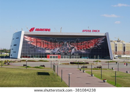 Omsk, Russia - August 31, 2014: View of sports complex 'Arena Omsk'