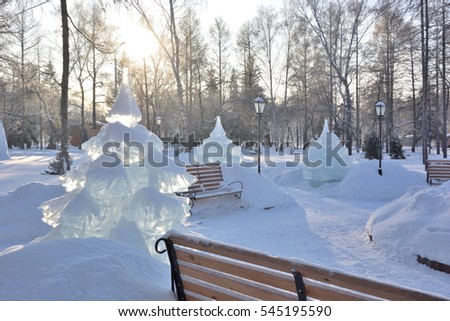 OMSK, RUSSIA - DECEMBER 16, 2016: Winter Siberian city park, Omsk region