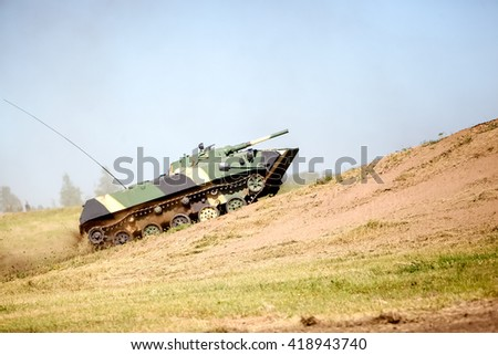 Omsk, Russia - July 07, 2011: international military exhibition