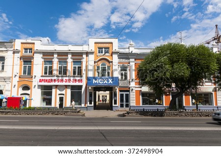 OMSK,RUSSIA - JULY 04, 2012: The old streets in the center of Omsk. Russia