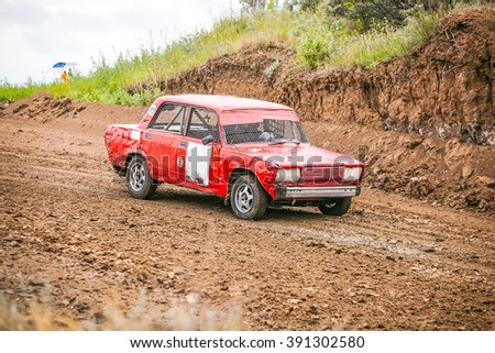 Omsk, Russia - June 22, 2014: Russian rally racing car