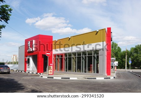 OMSK, RUSSIA - MAY 22, 2015: New building of chain restaurant KFC