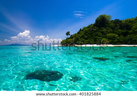 On a Sunny Beach In Paradise Found  - stock photo