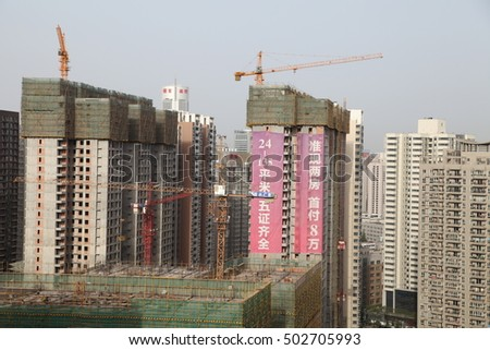 On April 15, 2015, xian, China, have a bird's eye view of the city of old and new buildings and buildings. This is the result of China's real estate high-speed development.