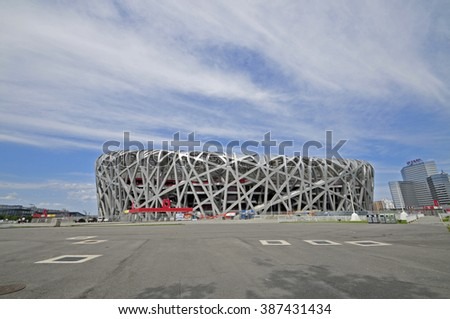 On December 1.The bird's nest is a stadium in Beijing, China, especially designed for use in the 2008 summer Olympic Games and paralympic games.Beijing, Dec. 1, 2014.