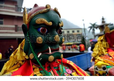 On folk sacrifice ceremony and customary law - stock photo
