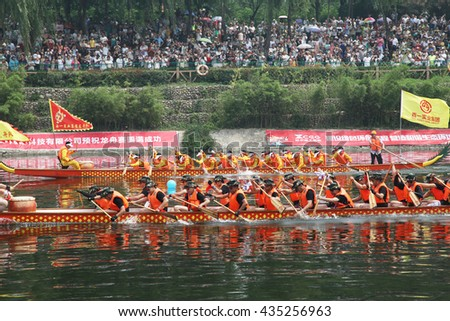 "On June 9, 2016, is a ""Dragon Boat Festival"". Xi 'an Seoul lake, 16 teams launched dragon boat boatrace, attracted tens of thousands of citizens and tourists to watch."
