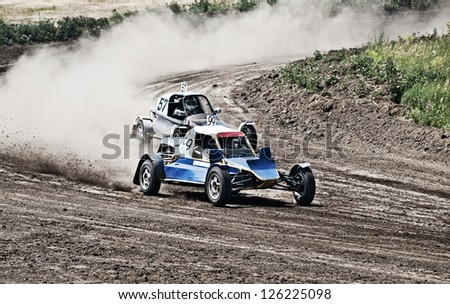 on the track - stock photo