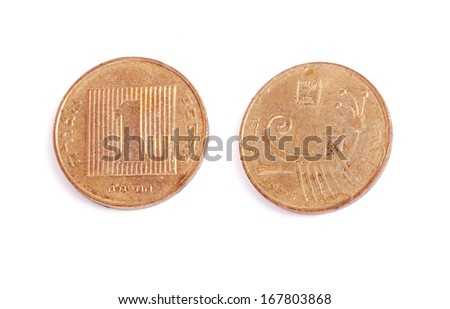 One agora disused Israeli coin isolated on white background - stock photo