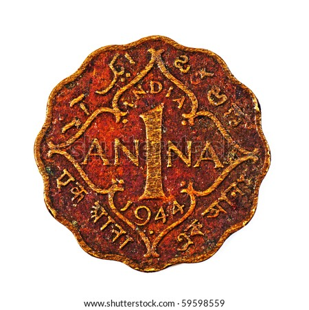 One Anna Indian Coin (1944) - stock photo
