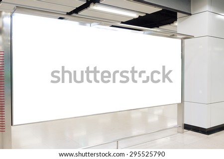 One big horizontal / landscape orientation blank billboard in public transport - stock photo