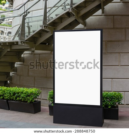 One big vertical / portrait orientation blank billboard in park - stock photo