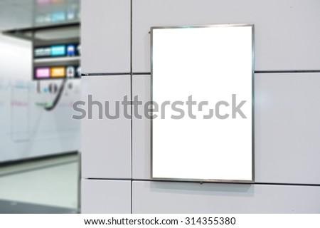 One big vertical / portrait orientation blank billboard in public transport - stock photo