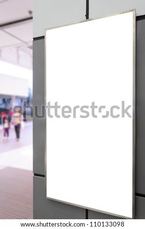 One big vertical / portrait orientation blank billboard on modern gray wall with blued passenger background - stock photo
