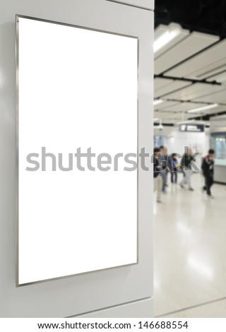 One big vertical / portrait orientation blank billboard with passenger background - stock photo