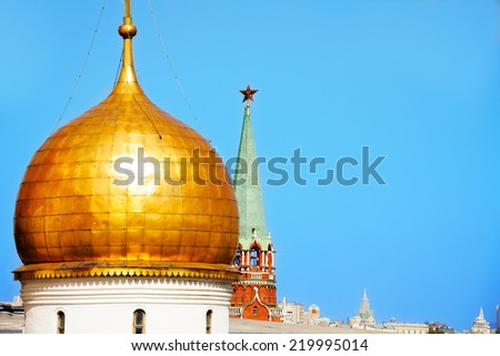 One cupola of Annunciation Cathedral with Kremlin - stock photo