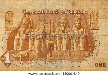 one Egypt pound used banknote fragment - stock photo