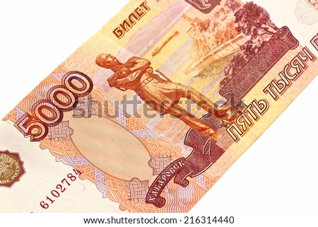 One five thousandth bills on white background - stock photo